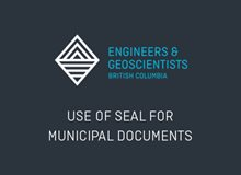 Use of Seal for Municipal Documents